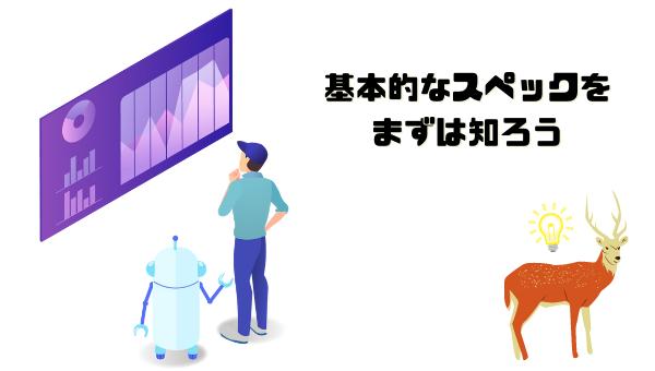 奈良電気の基本料金や特徴